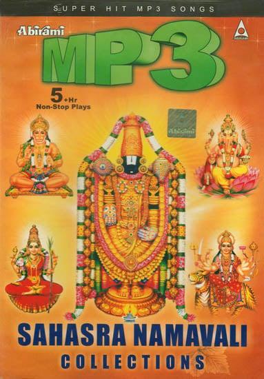 Sahasra Namavali Collections - 5 Hours Non-Stop Plays (MP3)