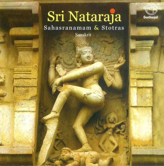 Sri Nataraja Sahasranamam and Other Stotras (Audio CD)