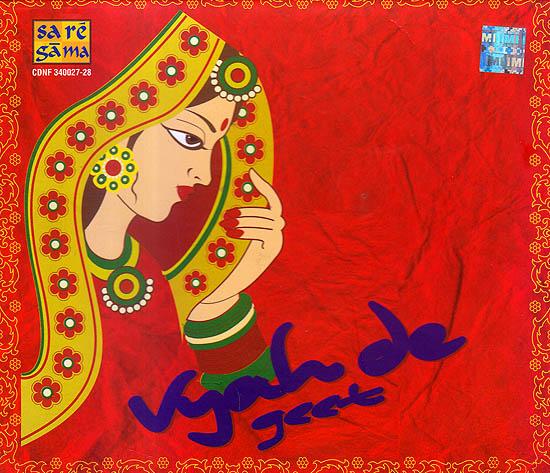 Vyah De Geet: Marriage Songs ( Set of 2 Audio CDs)