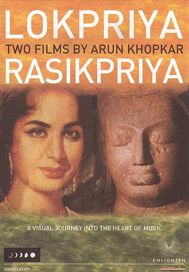 Lokpriya / Rasikpriya: A Visual Journey Into the Heart of Music (DVD)