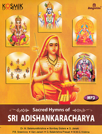 Sacred Hymns of Sri Adishankaracharya (MP3)