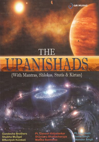 The Upanishads: With Mantras, Shlokas, Stuti & Kirtan (Booklet Inside) (Set of 10 Audio CDs)