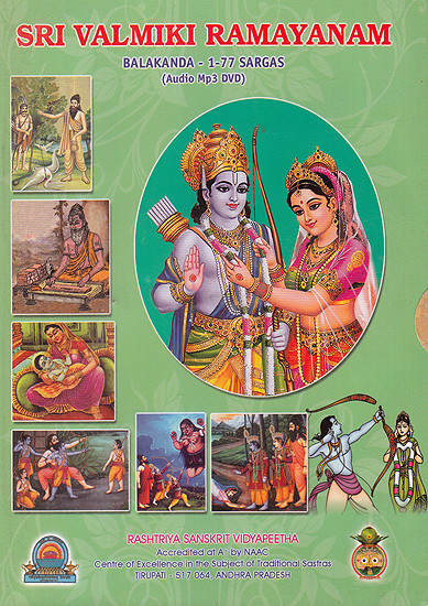 Sri Valmiki Ramayanam (Balakanda – 1-77 Sargas) (MP3)