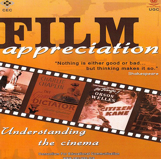 Film Appreciation: Understanding The Cinema - An Analysis of Pather Panchali, Battleship Potemkin and The Great Dictator  (DVD)