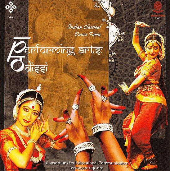Odissi: Indian Classical Dance Form (Set of 7 DVDs) - A Most Comprehensive Resource on Odissi