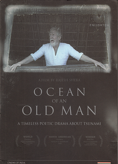 Ocean of An Old Man: A Timeless Poetic Drama About Tsunami  (DVD)