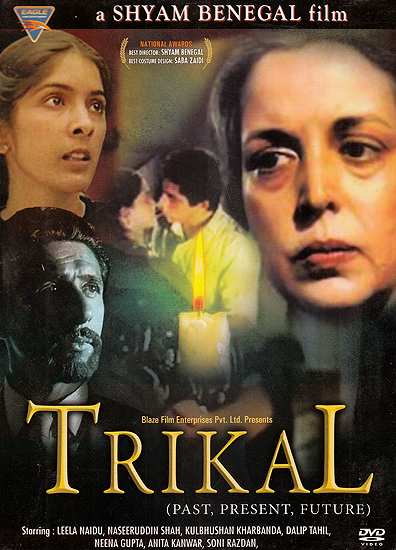 Trikal: Past, Present, Future (DVD)