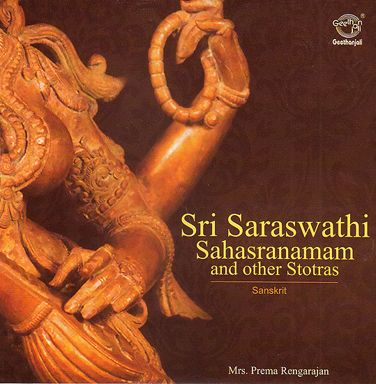 Sri Saraswati Sahasranamam And Other Stotras (Audio CD)