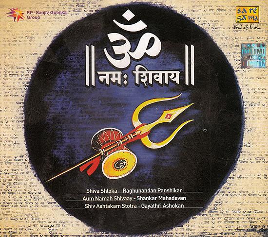 Aum Namaha Shivaay (Audio CD)