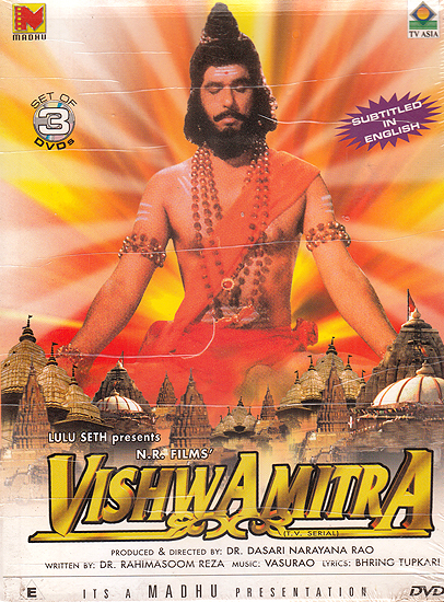 Vishwamitra (Set of 3 DVDs): The Complete T.V. Series