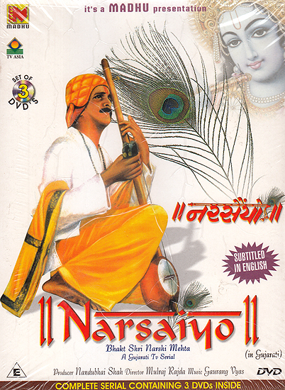 Bhakta Shri Narsi Mehta: The Complete Gujarati T.V. Series with English Subtitles (Set of 3 DVDs)