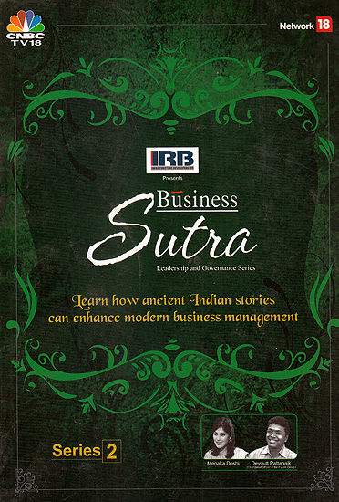 Business Sutra: Leadership and Governance Series: Learn How Ancient Indian Stories Can Enhance Modern Business Management (Series II) (DVD)