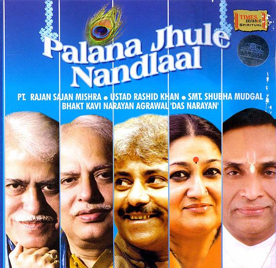 Palana Jhule Nandlaal (Audio CD)