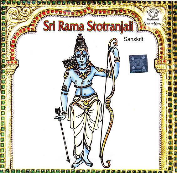 Sri Rama Stotranjali: Sanskrit (Audio CD)