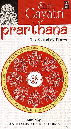 Sri Gayatri Prarthana: The Complete Prayer (Set of 2 Audio CDs)