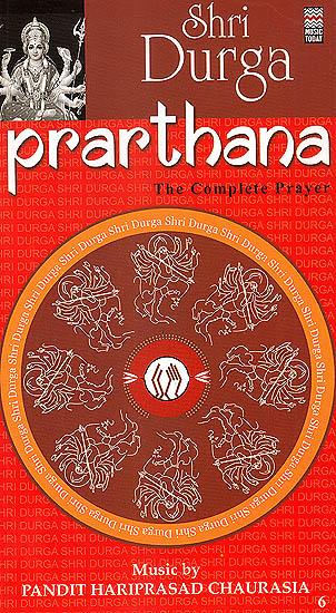 Sri Durga Prarthana: The Complete Prayer (Set of 2 Audio CDs)