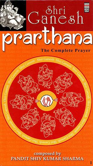 Shri Ganesh Prarthana: The Complete Prayer (Set of 2 Audio CDs)