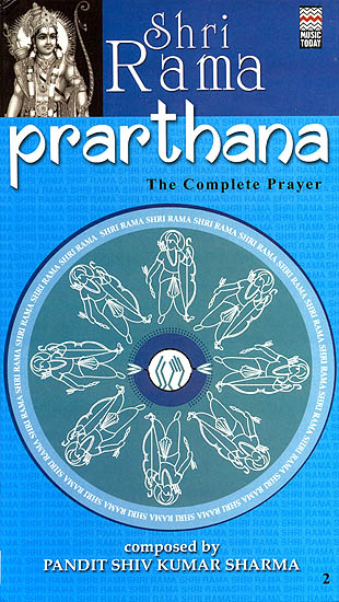 Shri Ram Prarthana:The Complete Prayer (Set of 2 Audio CDs)