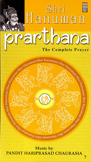Shri Hanuman Prarthana: The Complete Prayer (Set of 2 Audio CD)