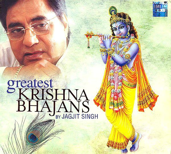 Greatest Krishna Bhajans  (Set of 3 Audio CDs)