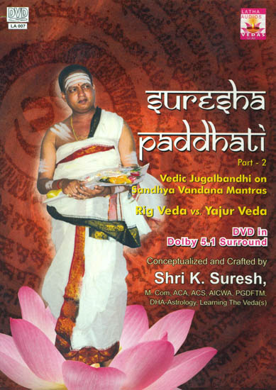 Suresha Paddhati: Vedic Jugalbandhi on Sandhya Vandana Mantras Rig Veda vs. Yajur Veda - Part -2 (DVD)