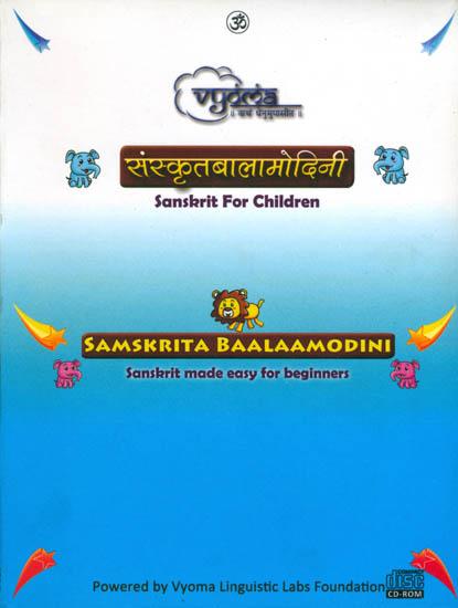 Samskrita Baalaamodini (Sanskrit Made Easy for Beginners) (CD-ROM)