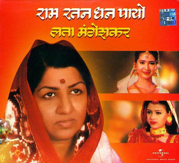 Ram Ratan Dhan Payo (Audio CD)