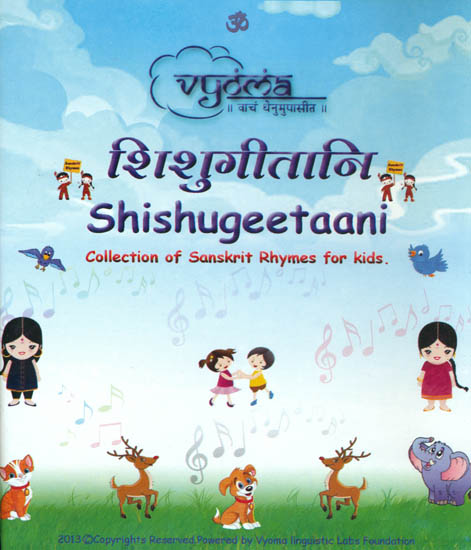 Shishugeetaani (Collection of Sanskrit Rhymes for kids.) (Audio CD) (With color Booklet Inside)