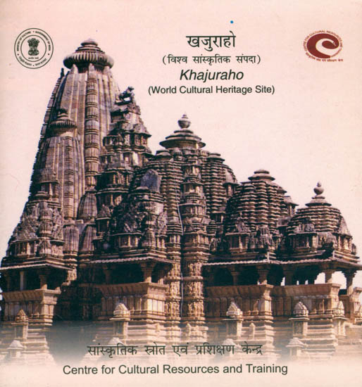 Khajuraho (World Cultural Heritage Site) (DVD)