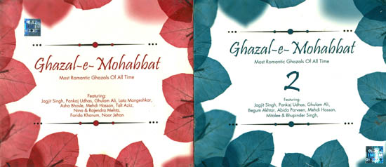 Ghazal-E-Mohabbat: Most Romantic Ghazals of All Time (Set of 2 Audio CDs)