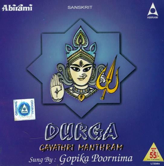 Durga Gayathri Manthram (Audio CD)