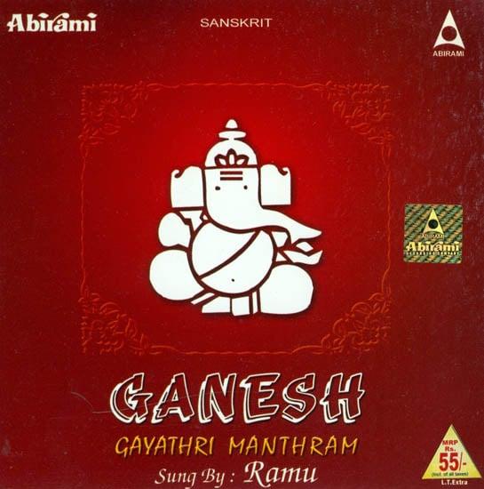 Ganesh Gayathri Manthram (Audio CD)