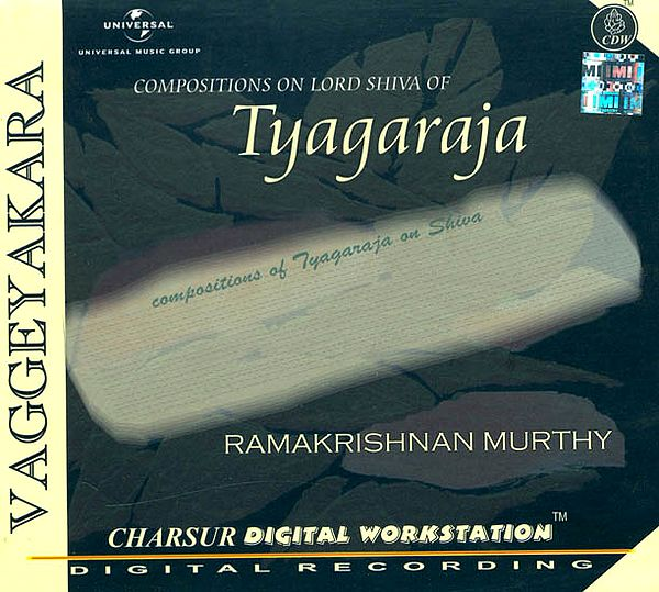 Compositions on Lord Shiva of Tyagaraja (Audio CD)