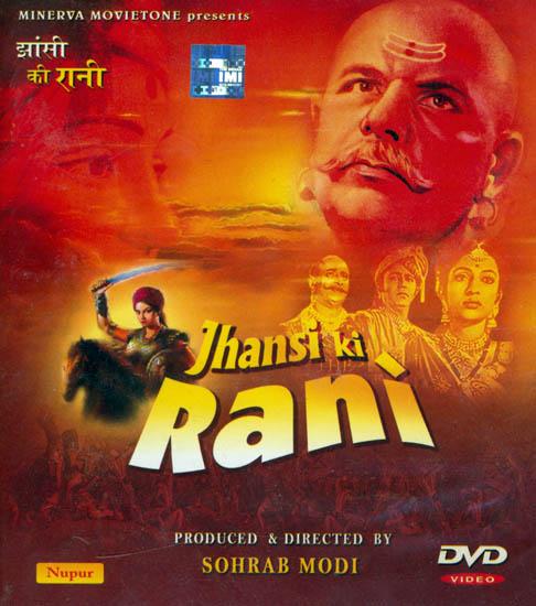 Jhansi ki Rani (DVD)
