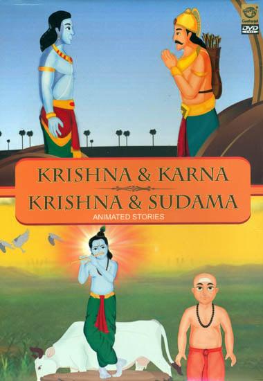 Krishna and Karna: Krishna and Sudama (Animated Stories) (DVD)