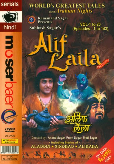 Alif Laila - World's Greatest Tales: Episodes -1 to 143 (Vol. 1 to 20)(DVDs)