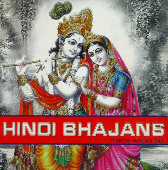 Hindi Bhajans (Audio CD)