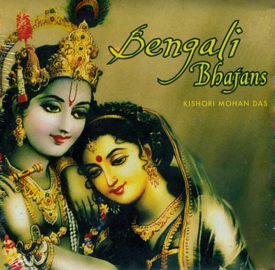 Bengali Bhajans (Audio CD)
