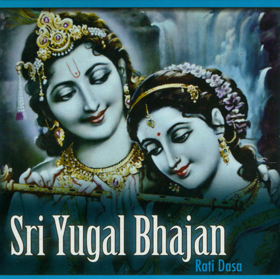 Sri Yugal Bhajan (Audio CD)