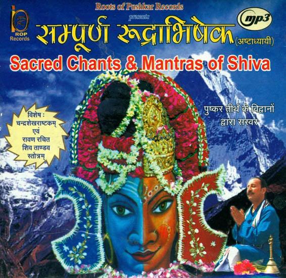 सम्पूर्ण रुद्राभिषेक: Sampurna Rudrabhisek (Astadhyayi) Sacred Chants and Mantras of Shiva (MP3 CD)