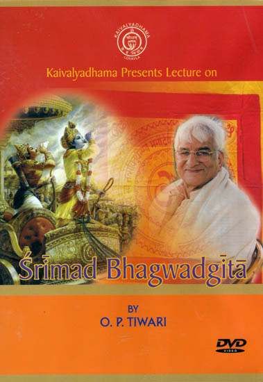 Kaivalyadhama Presents Lecture on Srimad Bhagwad Gita (DVD)