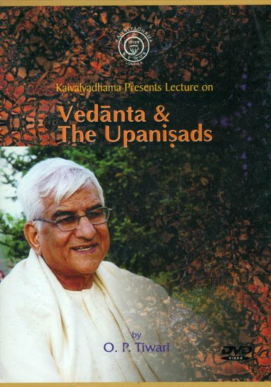Kaivalyadhama Presents Lecture on Vedanta and The Upanisads (DVD)