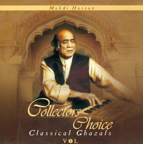 Collectors Choice Classical Ghazals Vol -1 (Audio CD)