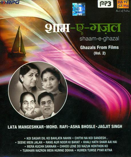Shaam-E-Ghazal (Ghazals From Films) (Vol. 2) (MP3 CD)
