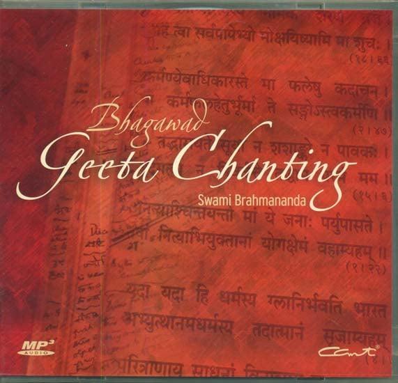 Bhagawad Geeta Chanting (MP3 CD)