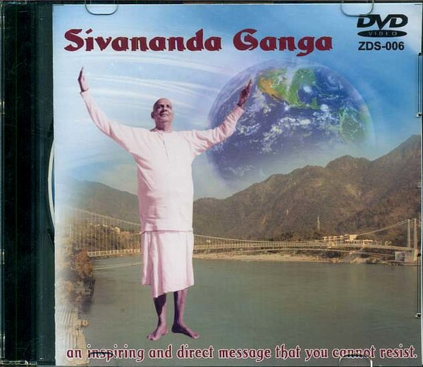Sivananda Ganga (An Inspiring and Direct Message That You Cannot Resist) (DVD)