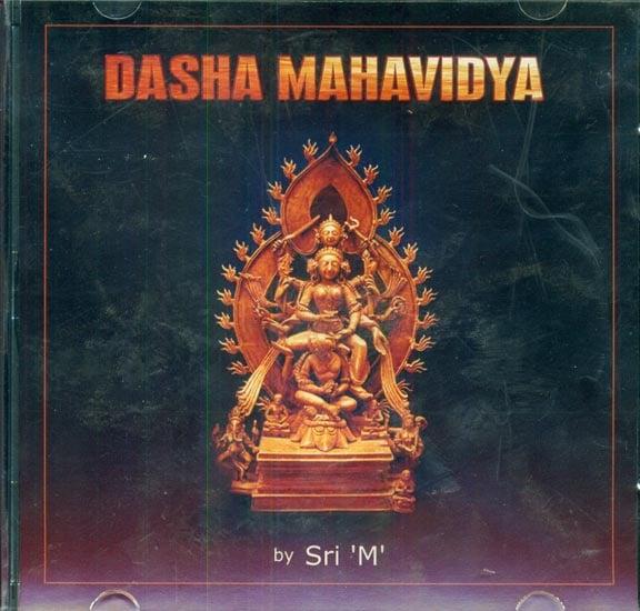 Dasha Mahavidya (MP3 CD)