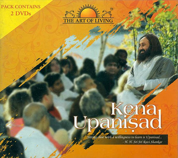 Kena Upanisad (Set of 2 DVDs)