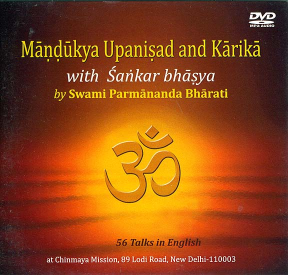 Mandukya Upanisad and Karika with Sankar Bhasya in English (MP3 Audio DVD)