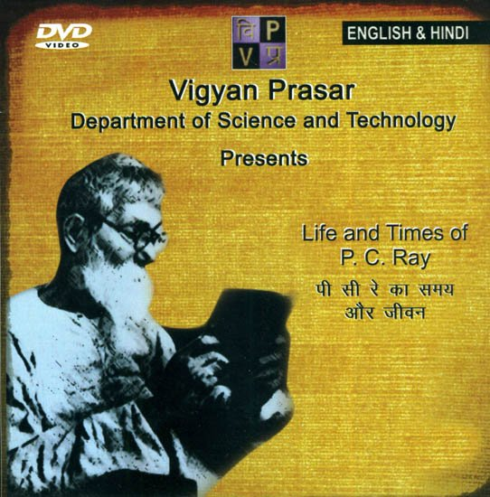 Life and Times of P.C.Ray (DVD)